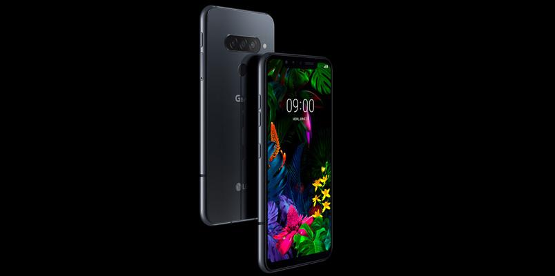 Celulares LG Buen Fin 2019