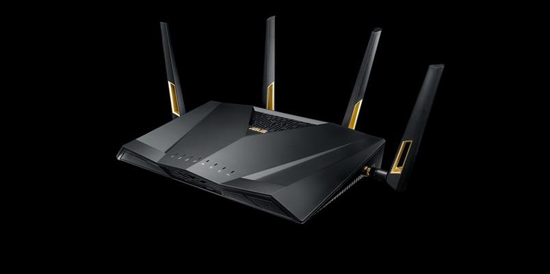 ASUS RT-AX88U Certificado WiFi6