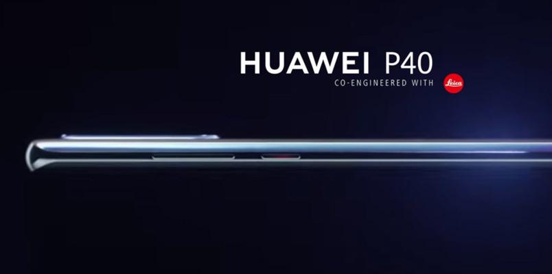Los nuevos Huawei P40 se presentarán en marzo de 2020