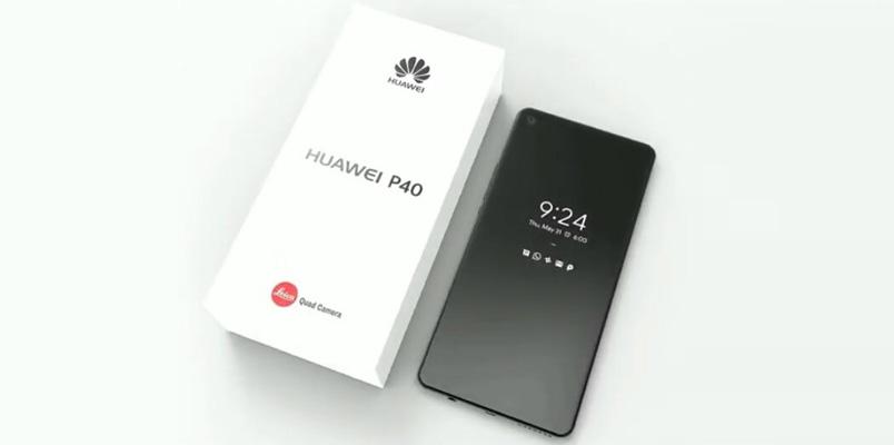 Huawei P40 leak