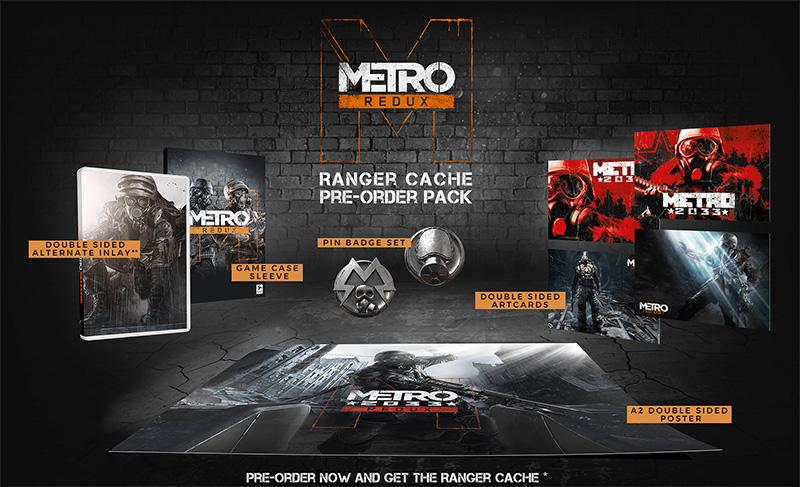 Metro Ranger Cache Pre-order Pack