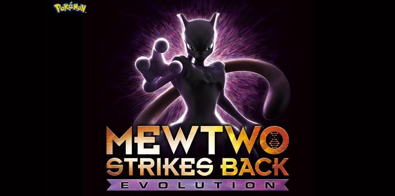 Pokémon: Mewtwo contraataca: Evolución se estrenará solo en Netflix