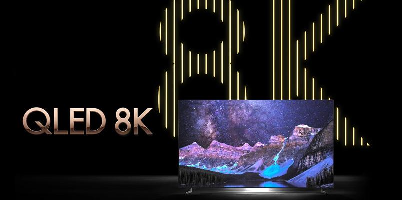 Samsung 8KA 2020
