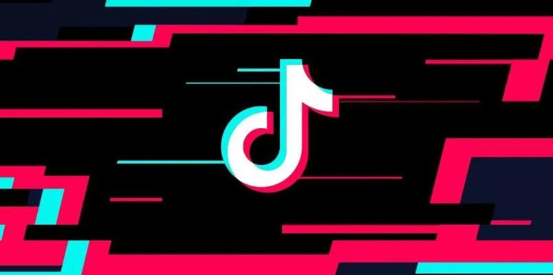 TikTok y WeChat prohibidos en Estados Unidos a partir del 20 de septiembre