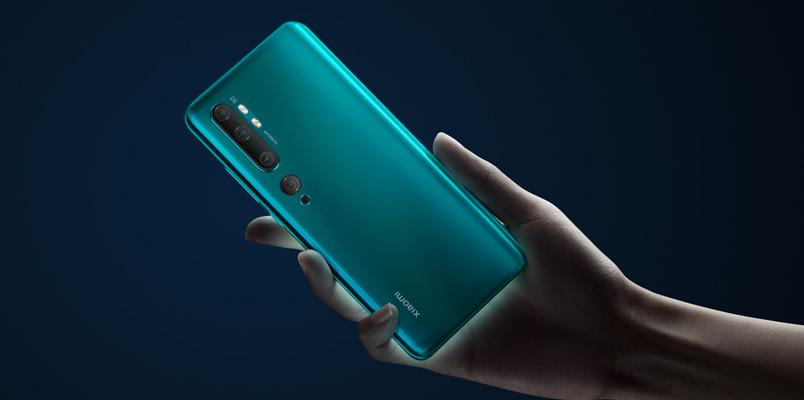Xiaomi Mi Note 10 precio