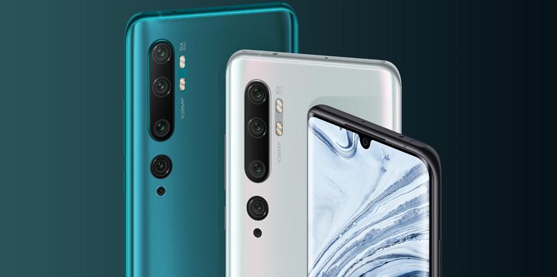 Las seis cámaras del nuevo Xiaomi Mi Note 10 que está en México