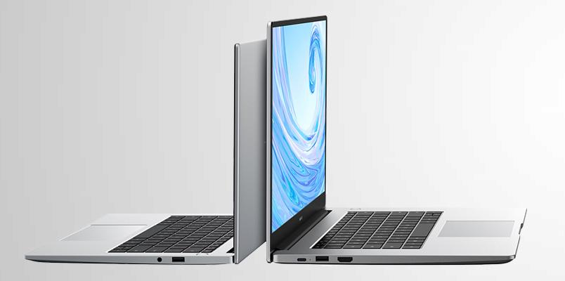 Huawei MateBook D llega a México con estas características