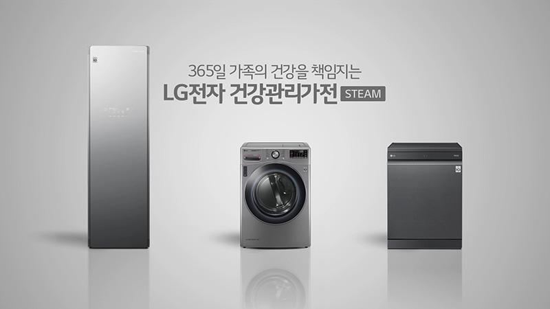 LG productos vapor