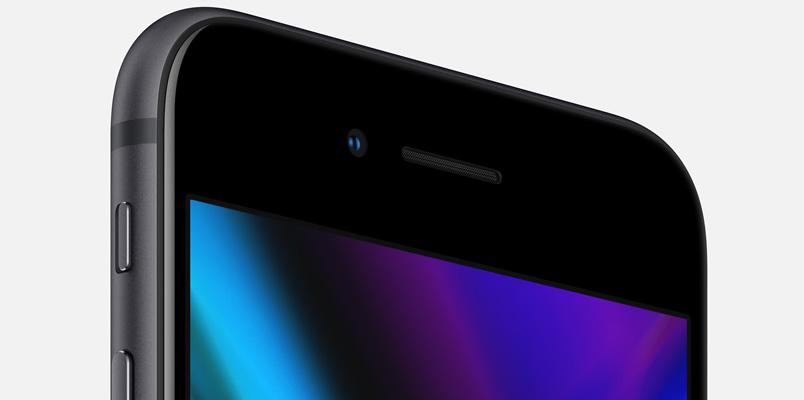 Apple lanzaría un iPhone 9 Plus con pantalla de 5.5 pulgadas