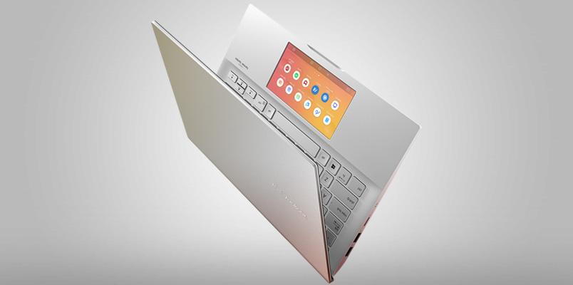 ASUS VivoBook de las opciones para trabajar o estudiar en casa