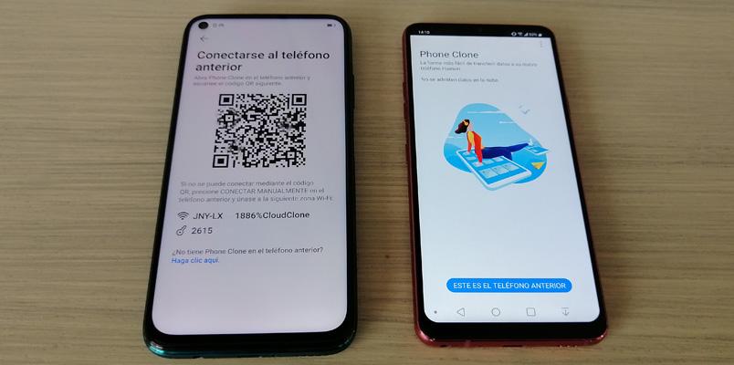 Aplicaciones Android P40 lite