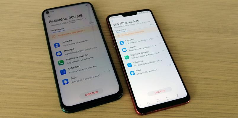 Copiar aplicaciones a Huawei P40 lite