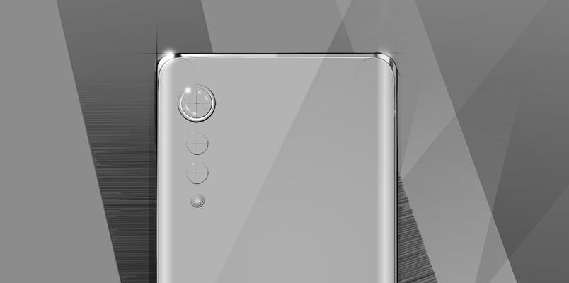 LG VELVET muestra el nuevo diseño de los smartphones de LG
