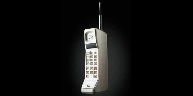 Se cumplen 47 años de la primera llamada por teléfono celular