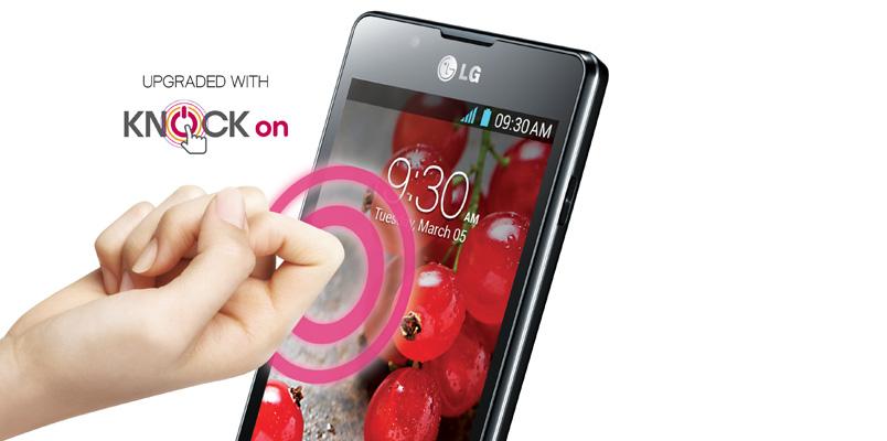 Las tecnologías de LG Electronics que revolucionan la gama media