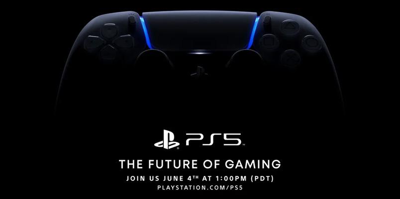 Muy pronto podremos conocer los nuevos juegos para PlayStation 5