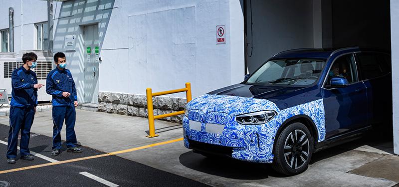 BMW iX3 preproduccion
