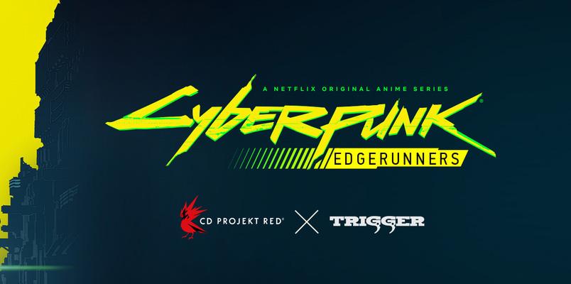 Cyberpunk 2077 tendrá un anime que estará llegando a Netflix