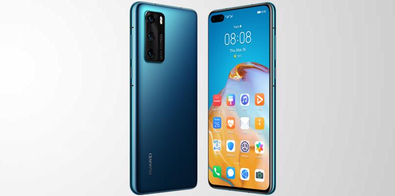 Huawei P40 ya está en México, este es su precio y características