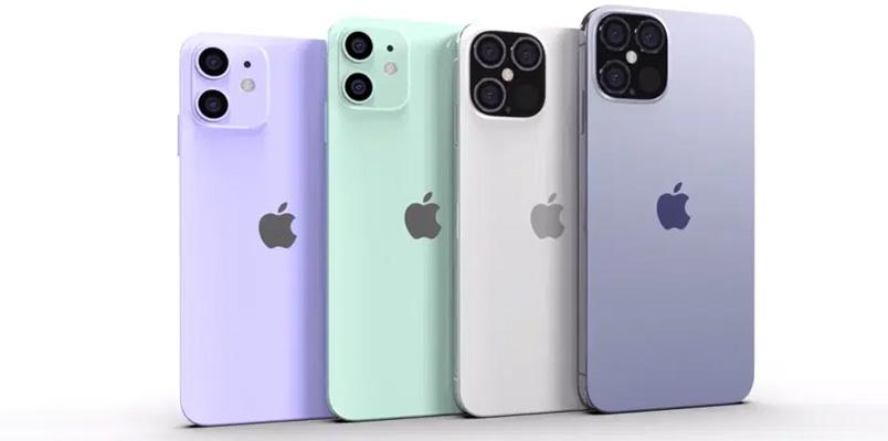 Este podría ser el diseño final del nuevo iPhone 12