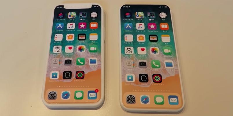 El iPhone 13 llegaría con USB-C, sin notch y 5 cámaras traseras