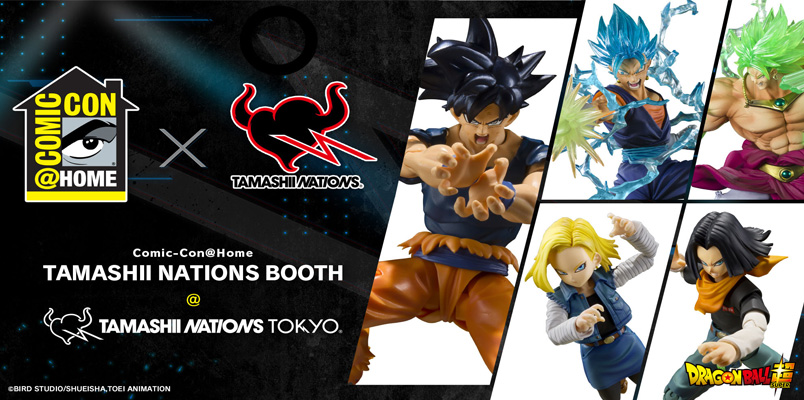 Figuras de Dragon Ball de Tamashii Nations para Comic-Con@Home
