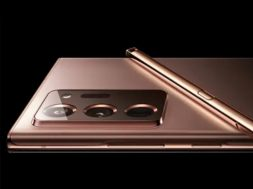 Galaxy Note20 Ultra filtrado
