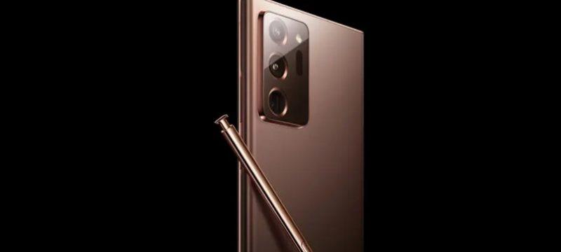 Galaxy Note20 Ultra leak