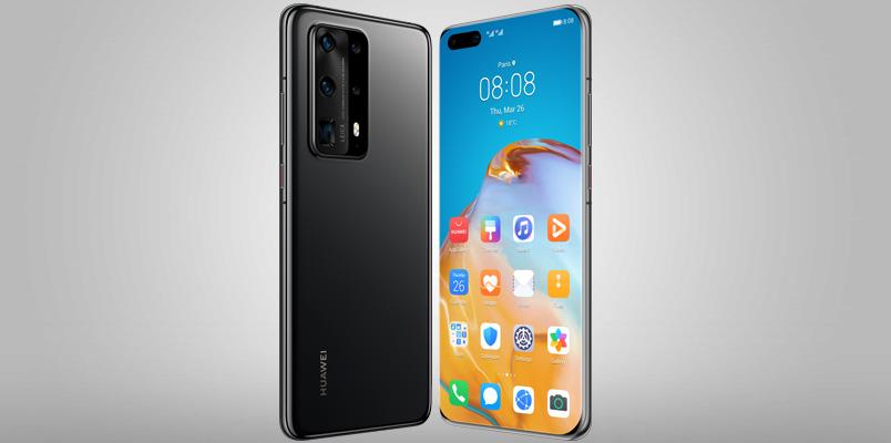 Precio de Huawei P40 Pro+ que ya está en Huawei Store México