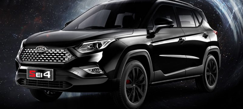 JAC Sei4 Black Series 2021