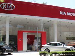 KIA Polanco Showroom