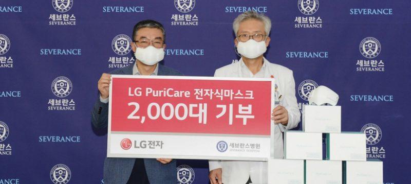 LG Electronics mascara purificadora