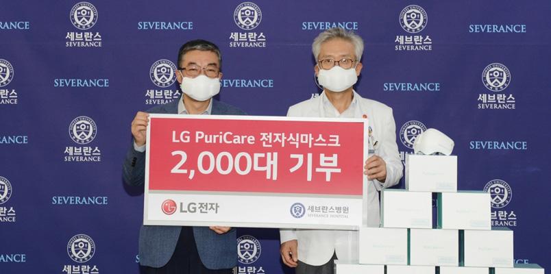 La nueva máscara purificadora de aire de LG contra el COVID-19