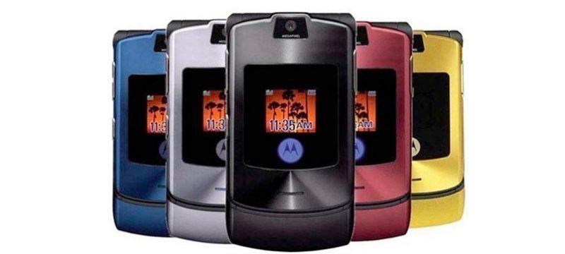 Motorola RAZR V3 2004