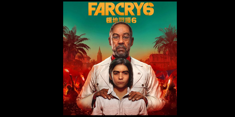 Ubisoft Far Cry 6 leak portada