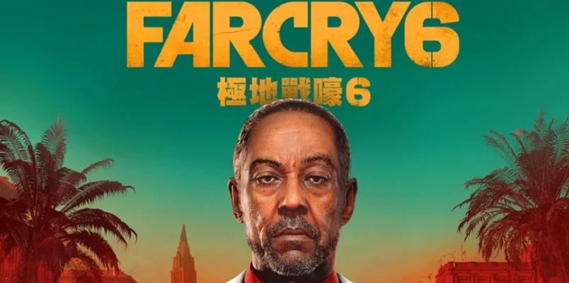 Se filtra la fecha para Far Cry 6 y Giancarlo Esposito estará en el juego