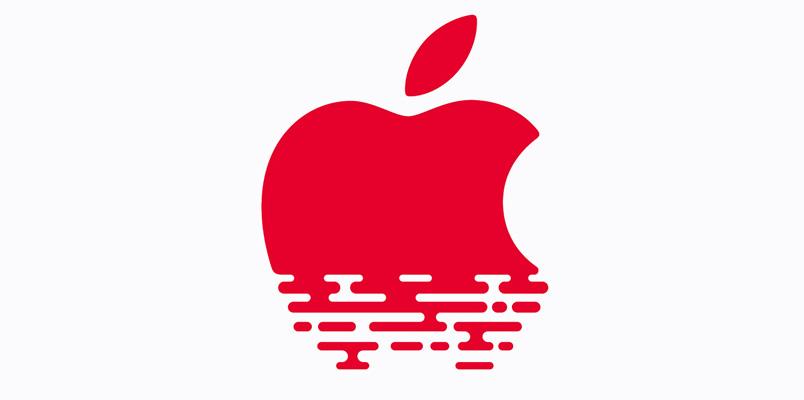 Apple abrirá muy pronto su primera tienda flotante en el mundo