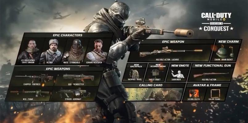 Avance del Battle Pass de Call of Duty: Mobile: Season 9: Conquest