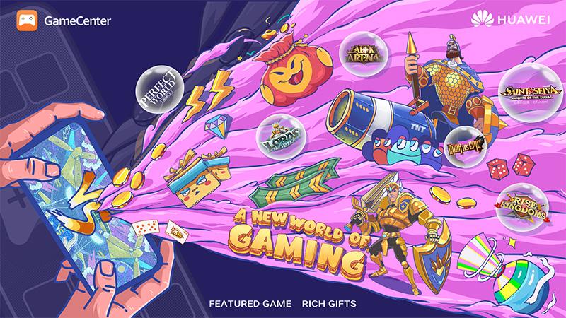 Huawei GameCenter premios