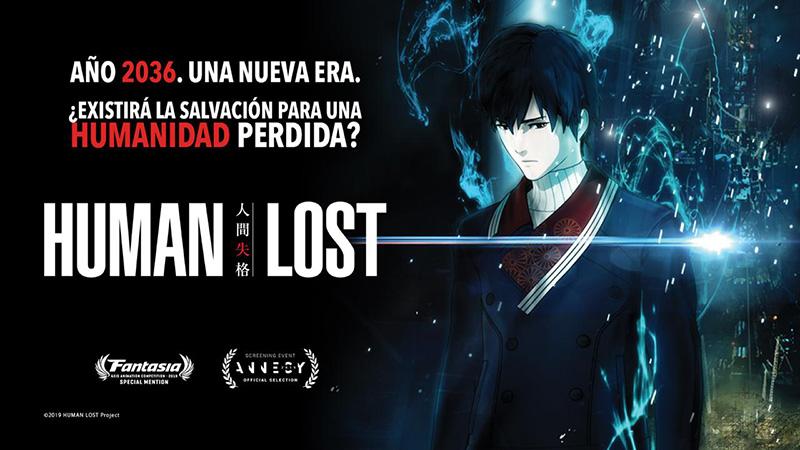 Human Lost Cinepolis Konnichiwa