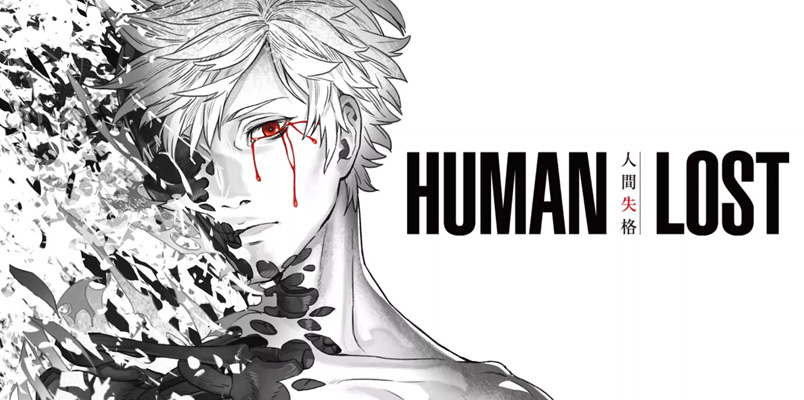 Human Lost se estrena en salas de Cinépolis el 7 de agosto de 2020