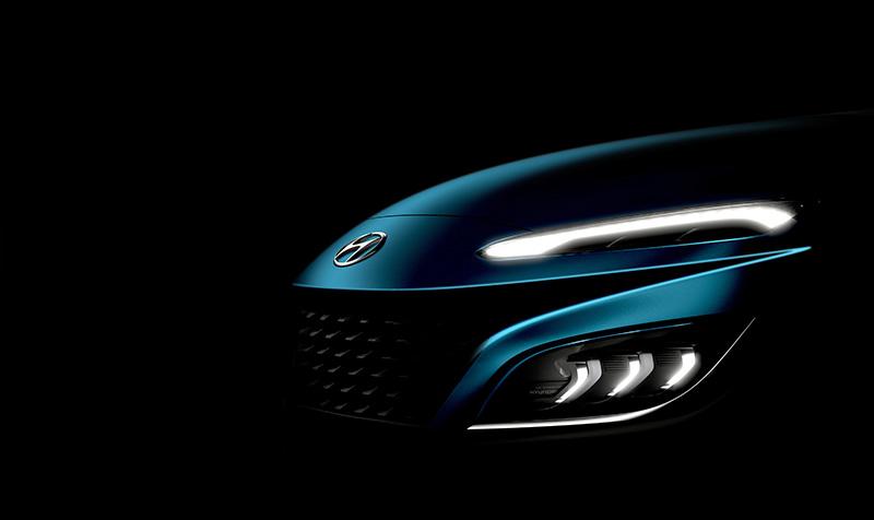 Hyundai KONA SUV teaser