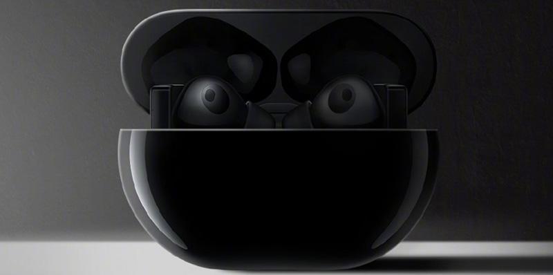Estos son los gadgets que Huawei prepara para el 10 de septiembre