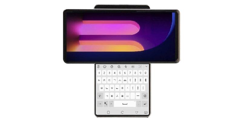 LG Wing cambiará el diseño y experiencia de los smartphones