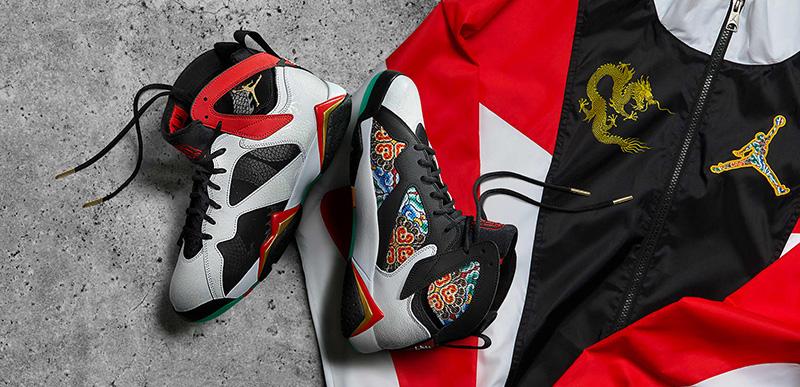 Nike.com Jordan Mexico