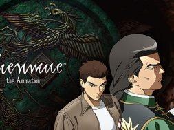 Shenmue anime Crunchyroll