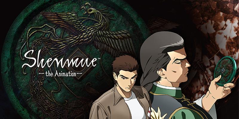 Crunchyroll y Adult Swim anuncian serie del videojuego de Shenmue