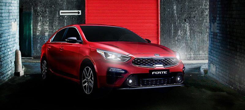 KIA Forte 2021 exterior