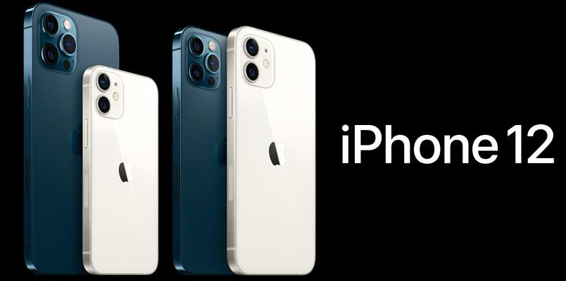 Precios y detalles de los cuatro modelos iPhone 12 en México