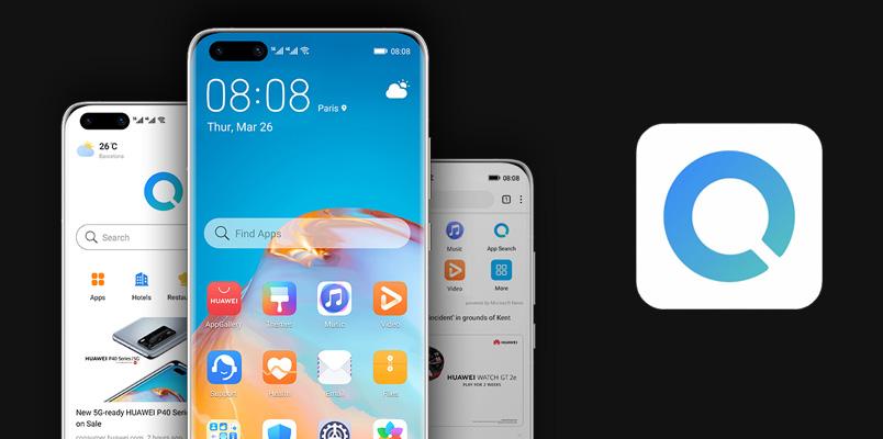 Petal Search; el nuevo buscador para tu smartphone Huawei